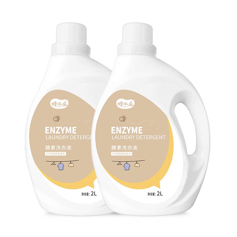 可爱多草本婴儿洗衣液2L*2桶+补充装+送4块皂 洗护套装全家适用