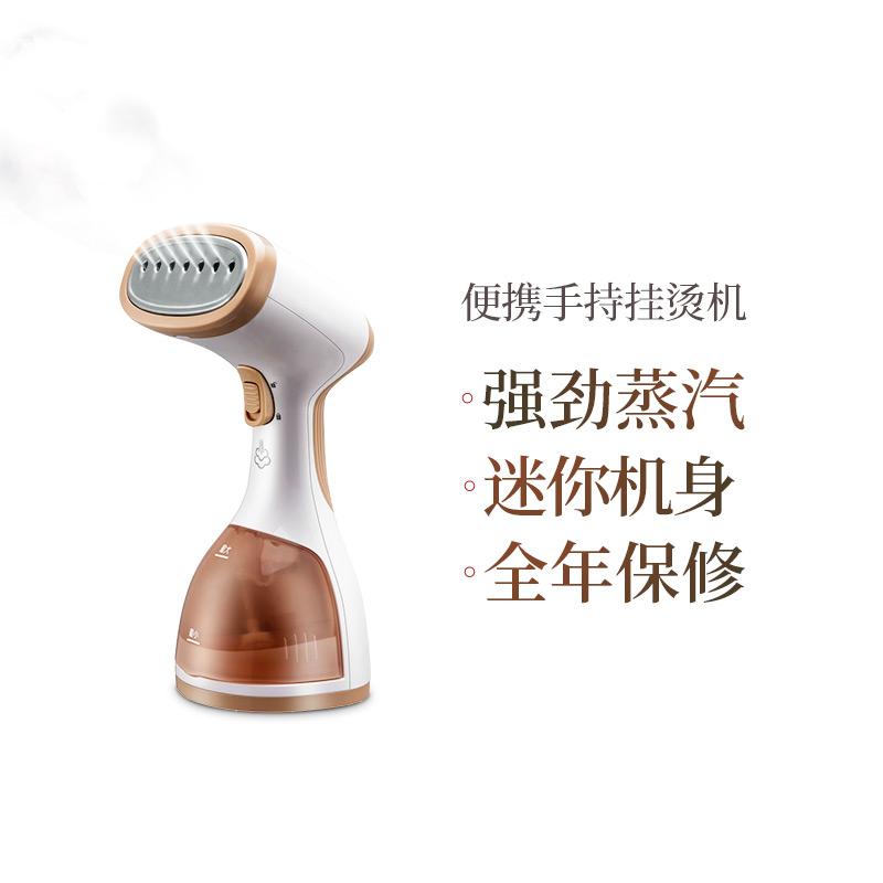 【网易严选春节欢乐季 爆款直降】便携手持挂烫机可平烫可挂烫,易便携易收纳