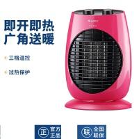 格力(GREE)取暖器NTFD-18 暖�L�C 三��乜� 立式�u�^ �暖器 即�_即�� �P室�k公室�暖�� �^�岜Wo