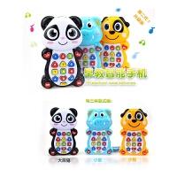 音乐小动物手机玩具电话机 宝宝0-1-2-3岁玩具打电话小手机