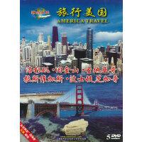 旅行美国(5DVD)(洛杉矶、旧金山、圣地亚哥、拉斯维加斯、波士顿、芝加哥)