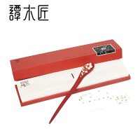 谭木匠 礼盒漆艺发簪二馨香(红) 发簪头饰发饰簪子 实用礼物