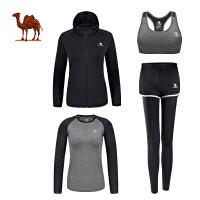 camel骆驼瑜伽女针织四件套 外套T恤内衣长裤健身运动套装