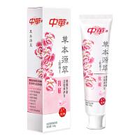 中华 (Zhong Hua) 御齿护龈抗敏水漾牙膏140g 牡丹味 抗敏感