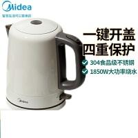 美的(Midea)电热水壶SH10P103b家用自动断电复古水壶304不锈钢烧水保温一体开水壶 电水壶