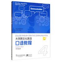 大学跨文化英语口语教程:4:4:学生用书:Student's book Martin Cortazzi,Jin Lix