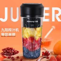 九阳(Joyoung)榨汁机 迷你便携果汁机 多功能料理机 双色果汁杯 生日礼物送女友 L3-C9 黑色