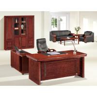 先创绿工坊XC-Z001办公桌