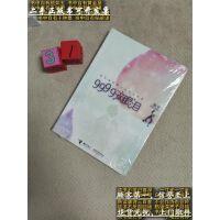 【二手旧书9成新】9999滴眼泪:那些跟青春记忆有关的美 /陈升 接力出版社