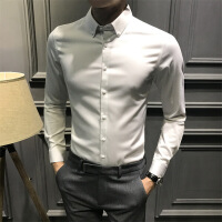 衬衫男学生秋季白衬衫男长袖韩版休闲修身男士纯色衬衣男商务休闲免烫男装潮