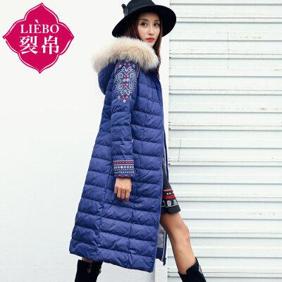 裂帛女装2017冬装新款仿毛连帽刺绣拉链白鸭绒服加长羽绒服女