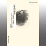 与赛博空间共存:21世纪技术与社会研究