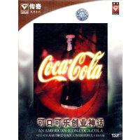 可口可乐创业神话(VCD)