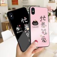 新年忙着可爱小猪苹果8plus手机壳7猪年新款x卡通文字8玻璃xs max个性创意iphone6plus情侣7p网红潮