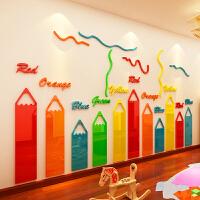 创意蜡笔亚克力3d立体墙贴画幼儿园墙贴教室墙壁贴纸布置墙面装饰