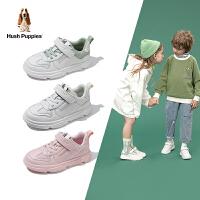 【大牌�r:156.9元】暇步士Hush Puppies童鞋�和��\�有�2020秋季新品男童�底�p便�\�有�女童鞋子
