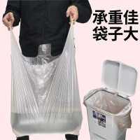 固成大垃圾袋加厚家用背心式�h�l垃圾桶大�a塑料袋�N房手提式包�]