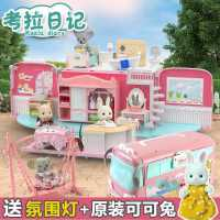 考拉日�巴士��^家家�和�玩具女孩娃娃公主城堡�P室屋�e墅�鼍版�