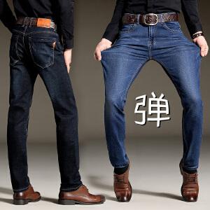 新款秋冬弹力牛仔裤男修身直筒潮流休闲裤子青年男生长裤