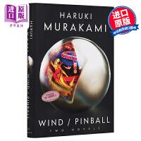 【中商原版】且听风吟/一九七三年的弹子球 英文原版 Wind/Pinball 村上春树首作 精装
