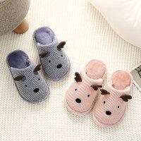 儿童棉拖鞋秋冬季室内地板防滑可爱宝宝拖鞋男童女童家居亲子拖鞋
