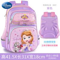迪士尼小学生书包女童1-3年级新款索菲亚小公主可爱儿童双肩背包