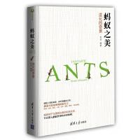 蚂蚁之美:进化的奇景