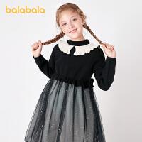 【2件6折价:227.9】巴拉巴拉女童连衣裙儿童裙子秋冬装2021新款女大童毛织拼纱假两件