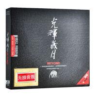 原装正版 beyond CD 光辉岁月30周年汽车cd碟片车载黑胶无损音乐 黄家驹专辑唱片