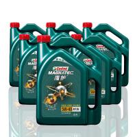 嘉实多(Castrol)极护 磁护 启停保全合成机油 汽车润滑油 SN级 整箱装 新科技磁护全合成5W-40 4L*6