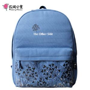 花间公主SIDE双肩包女2018年原创潮书包清新森女学院背包旅行女包