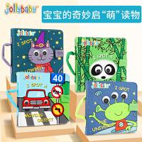 【2件5折】jollybaby祖利宝宝 布书早教书籍布宝宝婴儿撕不烂玩具0-1岁立体可咬启蒙
