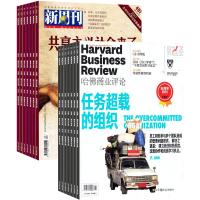 哈佛商业评论加新周刊组合全年订阅2019年10月起订 杂志铺