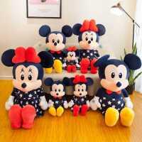 正版迪士尼毛绒玩具公仔米老鼠米奇米妮娃娃生日礼物女孩儿童玩偶