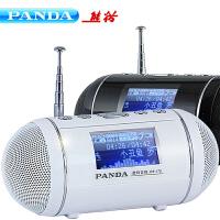 熊猫DS-170数码便携低音炮电脑小音箱 USB插口 收音机 歌词同步显示
