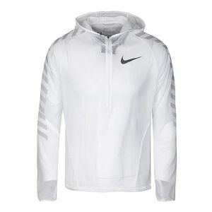 NIKE耐克男子AS M NK IMP LT JKT HD GX夹克857801-100