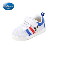 【119元任选2双】迪士尼童鞋男童女童休闲板鞋婴幼童 HS0828