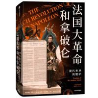 法国大革命和拿破仑