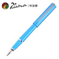 毕加索 PS-962铱金钢笔 星云蓝 笔杆 笔尖0.5mm 成人商务办公用学生练字书法墨水笔 礼盒装 当当自营