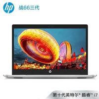 惠普(HP)战66 三代 15.6英寸轻薄笔记本电脑(i7-10510U 16G 1TB MX250 2G 高色域 一年