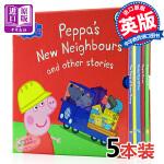 【中商原版】小猪佩奇粉红猪小妹Peppa Pig英文原版绘本Peppa's pig英文绘本 儿童绘本 精装5本 New Neighbours 儿童英文绘本 进口童书 故事套装