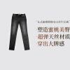 【12.12返场 年终狂欢 6折专区】网易严选 女式蜜桃臀修身天丝牛仔裤