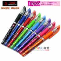 日本 三菱新款 UM-151HEART心形限量版签字笔�ㄠ�中性笔0.38MM