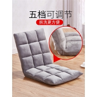 懒人椅子卧室床上单人小沙发电脑椅阳台榻榻米宿舍可折叠靠背躺椅
