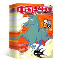 中国少年儿童多彩童年杂志 1年12期2019年1月起订 全年订阅 6-9岁小学低年级少儿文学 少儿兴趣阅读期刊书籍 杂