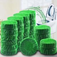 50只绿泡泡洁厕宝蓝泡泡洁厕灵厕所除臭味球洁厕块马桶固体清洁剂