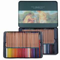 马可(Marco) 雷诺阿系列水溶性彩色铅笔/填色笔专业马克手绘绘画铅笔 经典版铁盒装 48色 3120-48TN