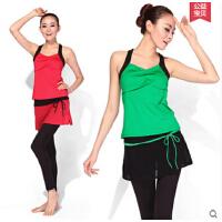 瑜伽服套装修女健身服含胸垫身显瘦背心 可礼品卡支付