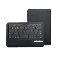 ikodoo爱酷多 小米7.9英寸平板电脑无线蓝牙键盘保护套 仿牛皮支架式皮套 可拆卸型