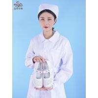 护士鞋女软底平底不累脚医院单鞋白色圆头舒适工作鞋镂空透气 镂空有花/白色 35